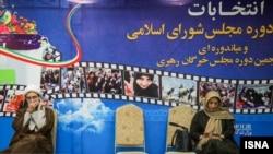 ثبتنام نامزدهای انتخابات مجلس