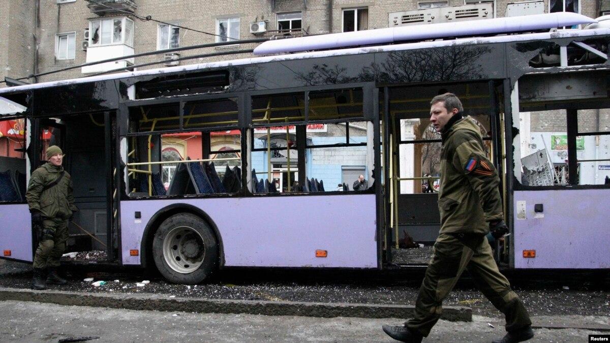 5 лет назад снаряд попал в троллейбус, полный людей, в Донецке. Что известно?