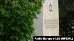 Sećanje na Jevreje sa Kosova ubijene u Holokaustu