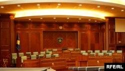 Kosovo - Kosovo Parliament, Pristina.
