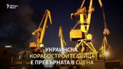 Опера на пристанището: Арт фестивалът в Мариупол