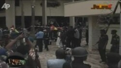 Many Dead In Blast At UN Building In Nigeria