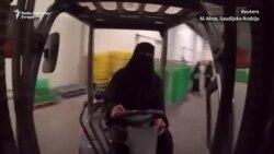 Saudijska fabrika u kojoj su žene glavne