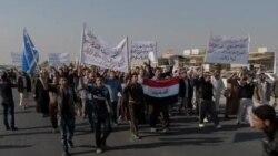 تظاهرة لفلاحي قرية تركلان