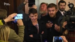 Надежда Савченко в Москве