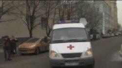 В московском метро произошел взрыв