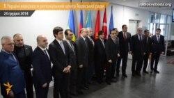 Ukrainada Türk şurasınıñ regional merkezi açıldı