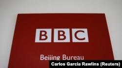 BBC Pekin byurosi logosi - 12 - fevral, 2021.