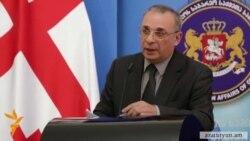 Թբիլիսիին մտահոգում է Հայաստանի և Հարավային Օսիայի խորհրդարանների նախագահների հանդիպումը