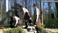 На Рівненщині відзначили 70-і роковини битви під Гурбами