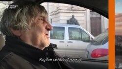 "Улица ""България"" и размислите на един таксиметров шофьор"