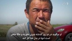 """""""از مرگ ناشی از کرونا نمیترسم، مرگ از گرسنگی وحشتناک است"""""""