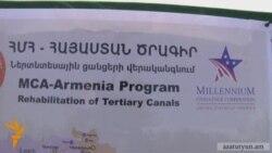 ՀՀ-ն առայժմ չի կարող դիմել «Հազարամյակի մարտահրավեր» ծրագրին