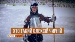 Хто здав Сенцова? | «Крим.Реалії»