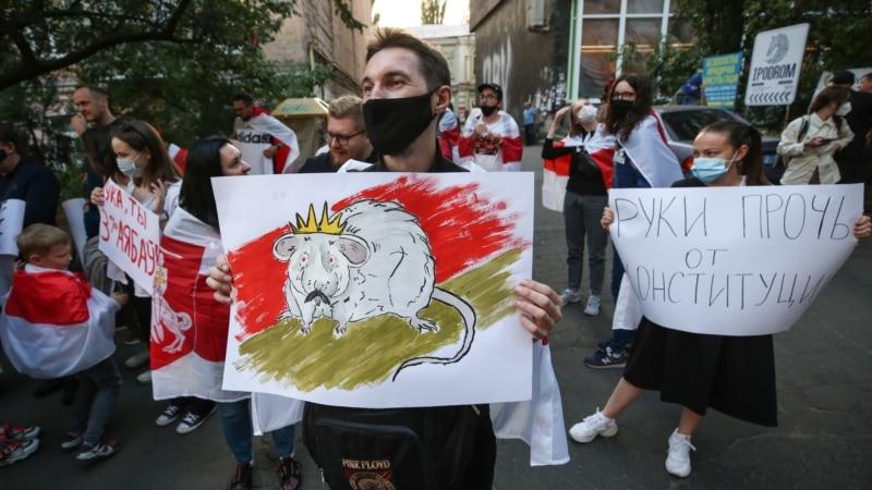 Фоторепортаж: у Києві протестували проти таємної інавгурації Лукашенка