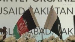 افغان او پاکستانیو تجارانو دوه ورځنۍ غونډه وکړه