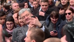 Ukraine's Poroshenko Takes Supporters Into Stadium