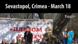 Children In Crimea Stage Russian War Song
