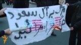 Иранда Сауд Арабиянын элчилигин өрттөштү