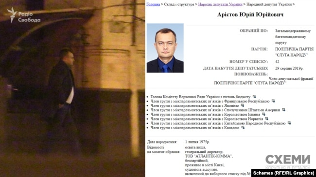 О 21-ій знімальна група зафіксувала, як нардеп Юрій Арістов спустився з третього поверху і залишив ресторан через кухню