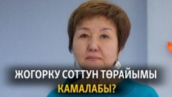 """Кыргызстан   Жаңылыктар (30.12.2020) """"Бүгүн Азаттыкта"""""""