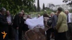 თბილისში გაიხსნა მემორიალი - აფხაზეთის ქვა