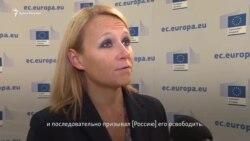 Євросоюз закликав Росію звільнити Ахтема Чийгоза