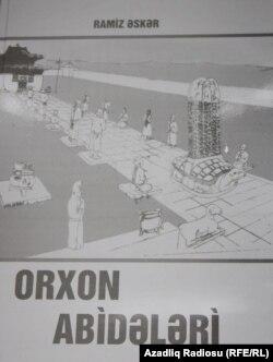 Orxon Abidələri