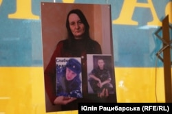 Людмила Карпова, Дніпро, 28 серпня 2019 року