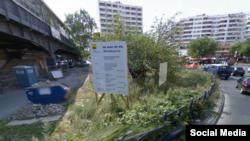 Место обнаружения плантации - посреди оживленной площади. Фото с Google Maps