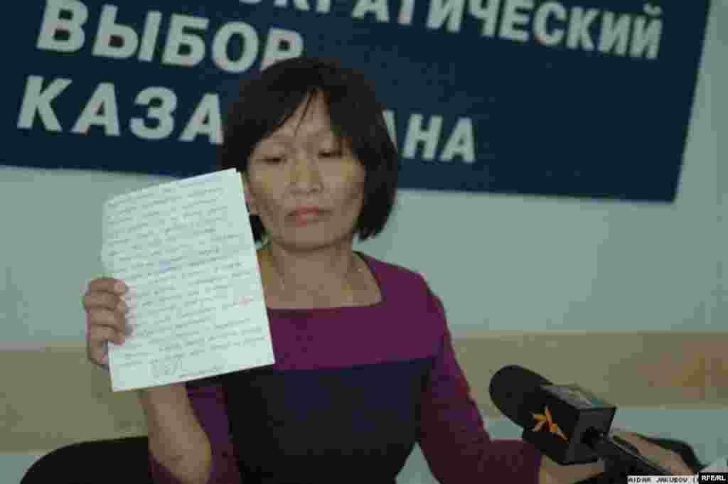 Казахстан. 27 сентября - 1 октября 2010 года. #9