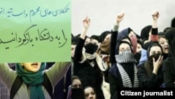 "Protesting students in Allameh University carry a sign that says ""Bring back our expelled classmates and professors."