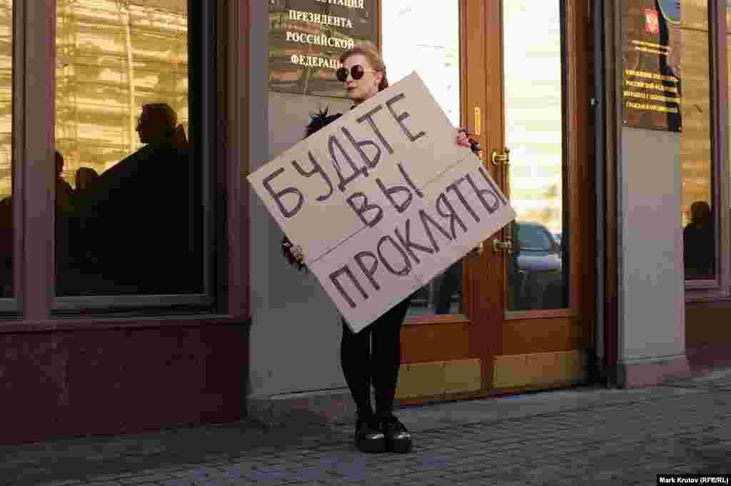 Марія Альохіна, активіст правозахисної організації «Зона права», що допомагає ув'язненим російських тюрм