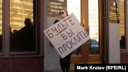 ГIалгIайчохь журналисташна тIелатар дарна дуьхьал акци хилира Москох.
