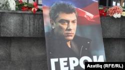 Казанда Немцовны искә алу митингы
