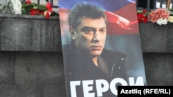 Митинг памяти Бориса Немцова в Казани в феврале 2016 года
