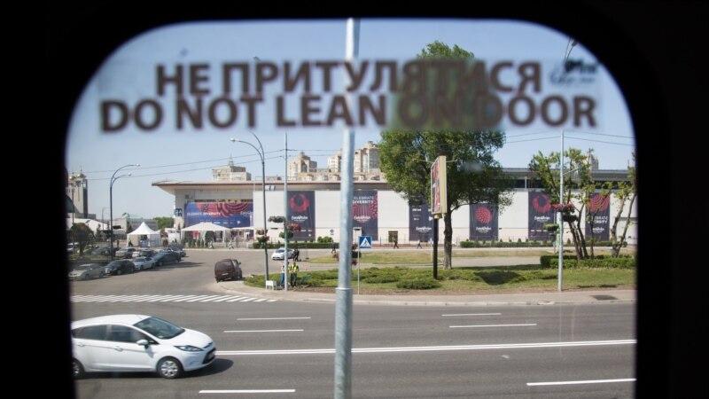У Києві завершили реконструкцію станції метро поблизу місця проведення «Євробачення»