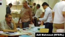 جانب من معروضات معرض بغداد للكتاب