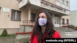 Іна Зайцава