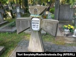 Могила Невідомого солдата Армії УНР на українському військовому кладовищі у Варшаві