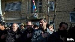 Azərbaycan konsulluğu qarşısında aksiyadan görüntülər. 10 dekabr 2015