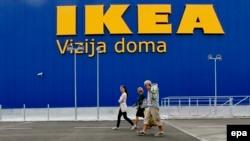 Ikea në Kroaci