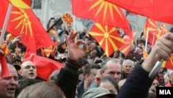 """Архива: Протест против промена на името на плоштад """"Македонија""""."""