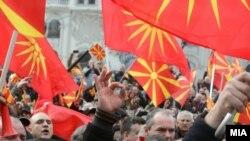 """Архивска фотографија-Протест против промена на името на плоштад """"Македонија""""."""