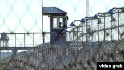 Тюрьма
