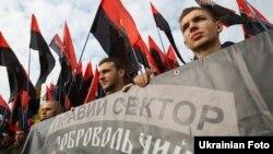 Ілюстраційне фото. Активісти «Правого Сектору» відзначають День захисника України. Київ, 14 жовтня 2014 року
