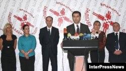 25 сентября 2007 г. «Движение за единую Грузию»