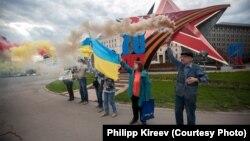 Акция в поддержку Надежды Савченко на Лубянке