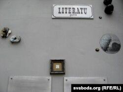 На вуліцы Літэрату ў Вільні