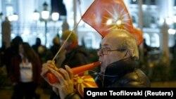 Протест на опозициската ВМРО-ДПМНЕ против политиките на власта.